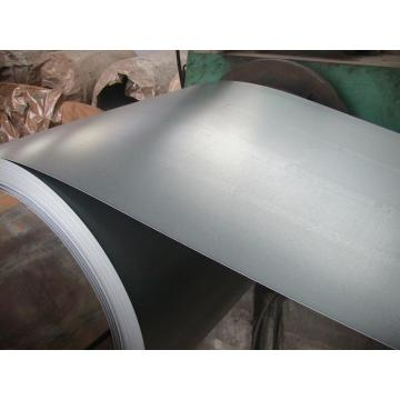 Price Cold Rolled Steel Sheet 2mm