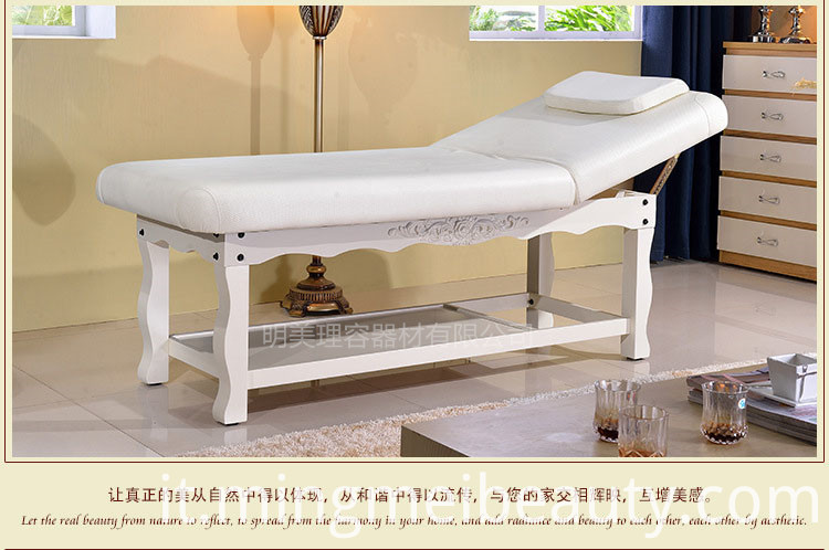 spa massage table