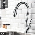 Grand Goose Neck One-Lever Kitchen Sink Faucet Mixer