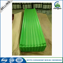 Cheap PPGI Prepainted Galvanized Steel Plate Roofing