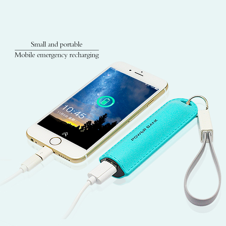 Keychain powerbank IS-1601 (21)