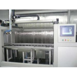 automatic reciprocating sprayer machine