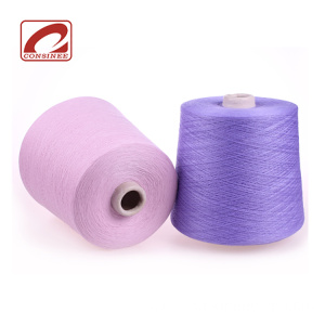 China for Worsted Cashmere Blend Yarn 12 and 14 gauge knitting wool cashmere yarn supply to Zimbabwe Wholesale