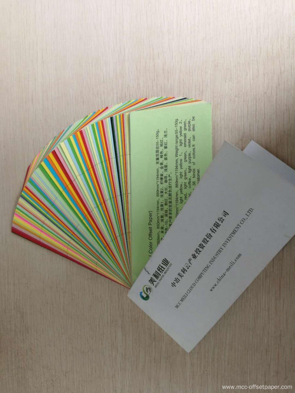 full wood pulp high-grade color copy paper