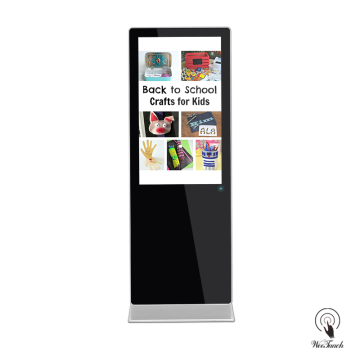 43 Inch Digital Poster Solution for Kindergarten