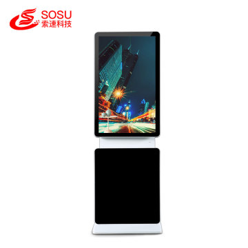 55 inch Rotate screen advertising machine
