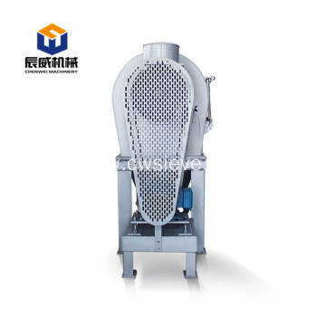centrifugal screening cylinder type vibrating screen.