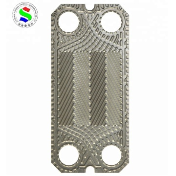 S7A high quality heat exchanger ss304 plate