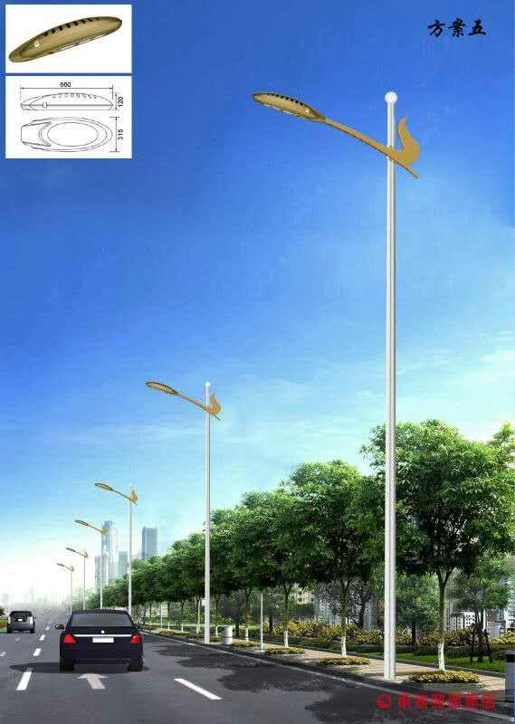 Road Lighting Single Arm Street Lamp