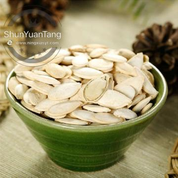 HALAL Dried Snow White 11cm Certified Pumpkin Seeds