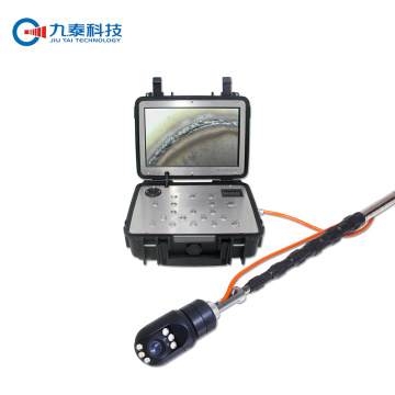 Detection Tool for Inspection Reactor