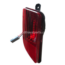 Best Quality for Fog Light Lamp Right Rear Fog Light Lamp  4116240-P00 export to Russian Federation Supplier