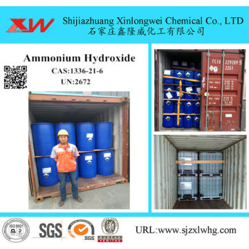 Ammonia Water For Leather Industry Use