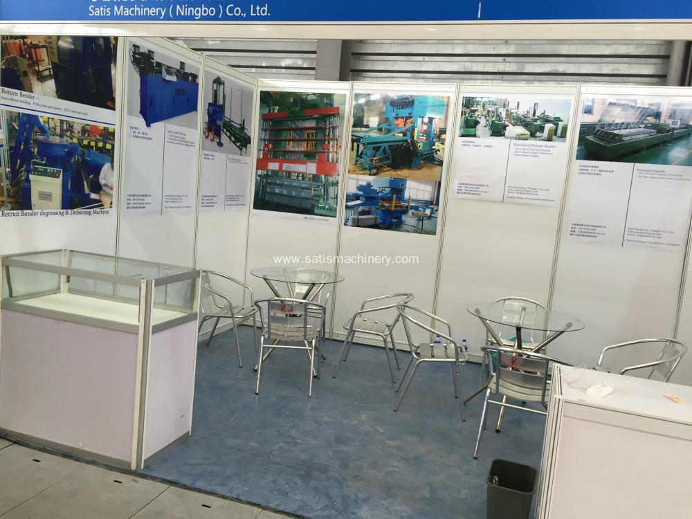 26th China Refrigeration Exhibition