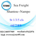 Shantou Port LCL Consolidation To Nampo