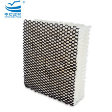 Washable Wick Filter Air Are