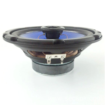 "6.5"" Coil 25 Coaxial Speaker"