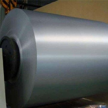 Aluminium cold rolled coil 5052 H32