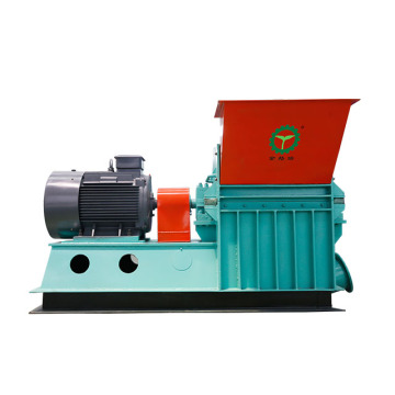 Crushing Machine For Biomass Sawdust