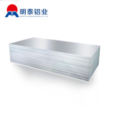 Reliable Supplier for Packaging Aluminum Foil 3004/5182 packaging aluminum for beverage can export to Serbia Exporter