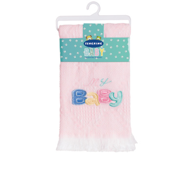 cheapest stock baby blanket shawl