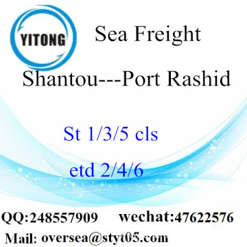 Shantou Port LCL Consolidation To Port Rashid