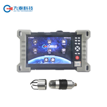 Digital Inspection Camera for Video Crawler