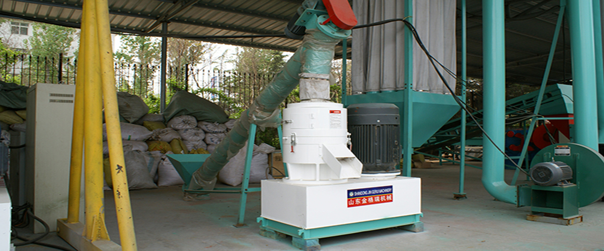 organic fertilizer machine