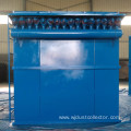 industrial machinery bag type dust collector