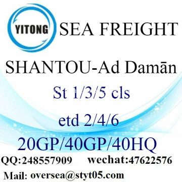 Shantou Port Sea Freight Shipping To Ad Damān
