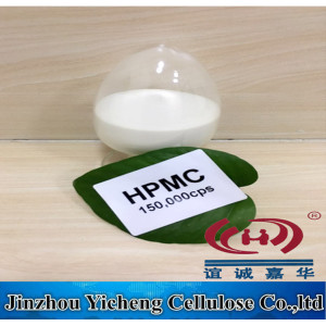 Modified cellulose ether HPMC for tile cement adhesive