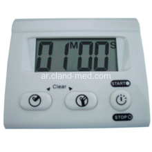 BIG LCD DIGITAL TIMER