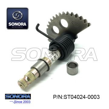 GY6 125 Kick Start Shaft Gear 129MM (P/N:ST04024-0003) Top Quality