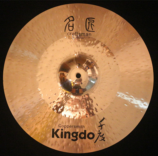 Percussion Instrument Drum Crash Cymbals 16''