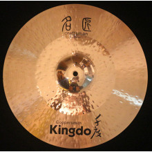 China Gold Supplier for Percussion Cymbals Percussion Instrument Drum Crash Cymbals 16'' supply to Ecuador Factories