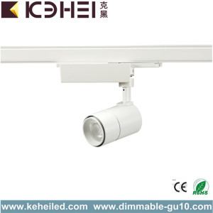 7W Low Power Led Track Lights Pure White