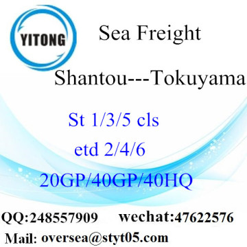 Shantou Port Sea Freight Shipping To Tokuyama