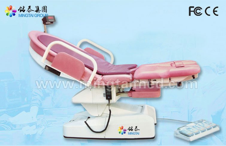 Mingtai MT1800 luxury model obstetric operating electric table