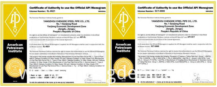 certificates of API 5L X80 steel pipe