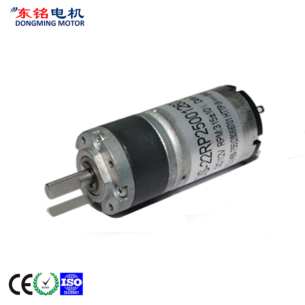 electric dc motor gearbox