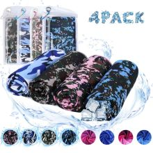 Digitek 4 pcs Camo Cooling Sports Microfiber Towels