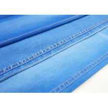 Customized for Slub Denim Lululemon, New Design Slub Denim Fabric, Comfortable Slub Denim Fabric from China Manufacturer Wholesale Mercerized Warp Slub Denim For Woven Jeans supply to Costa Rica Wholesale