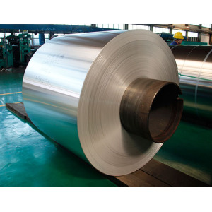 0.2mm thick 8011 Aluminum Foil price in Pakistan