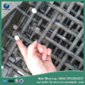 High Tensile Sieve Screen M​esh
