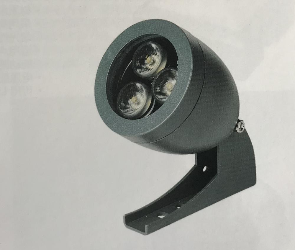 Outdoor LED Spot Light Series