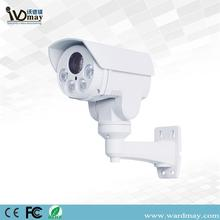 CCTV 2.0MP Video Security Surveillance IR Bullet Camera