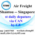 Shantou Air Freight Logistics Agent to Singapore