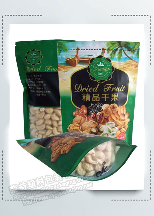 Dried Fruit Packing Bags
