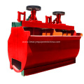 Dissolved Air Flotation Cell For Ore Mining Concentration