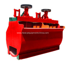 Rapid Delivery for Wet Magnetic Separator Dissolved Air Flotation Cell For Ore Mining Concentration supply to Chile Supplier